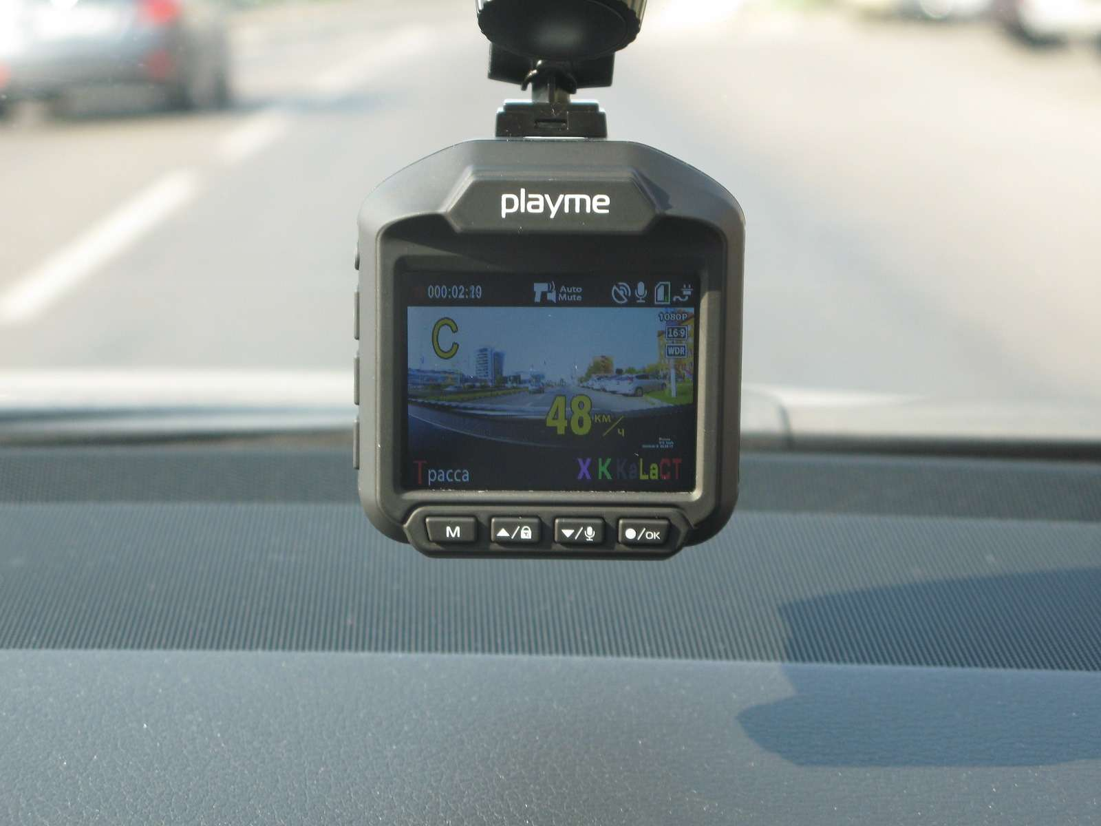 playme-p400-tetra-5