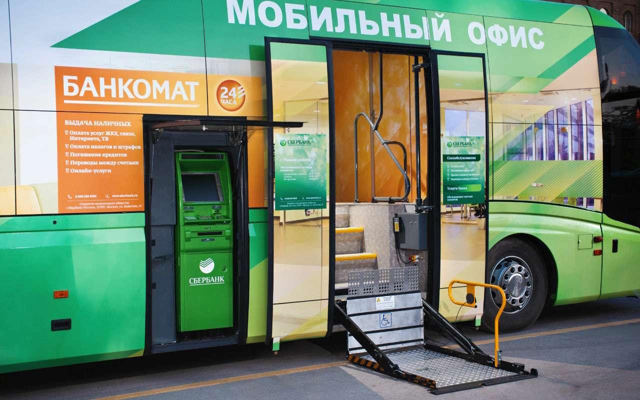 Автобус сбанкоматами иштаб— уникальные проекты «Волгабаса»— фото 1240137