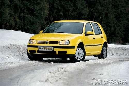 ТЕСТ Alfa Romeo 147, Peugeot 307, Volkswagen Golf. ОДНОКЛАССНИКИ РАЗНЫХ ШКОЛ— фото 27667