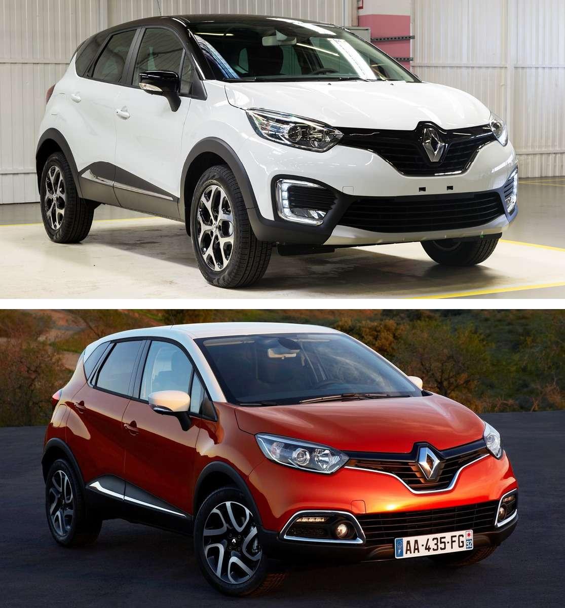 Renault Kaptur: кризису назло— фото 569452