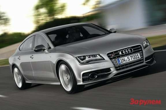 Audi S7 Sportback side-front view
