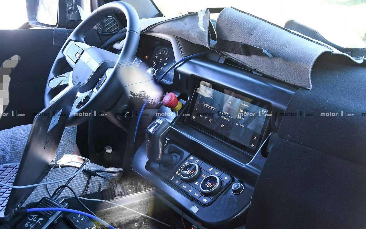 Первое фото: Land Rover Defender раскрыл себя сам— фото 982375