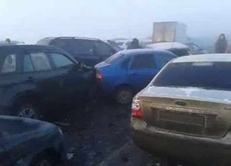 Тридесятка автомобилей столкнулись вПодмосковье из-за тумана