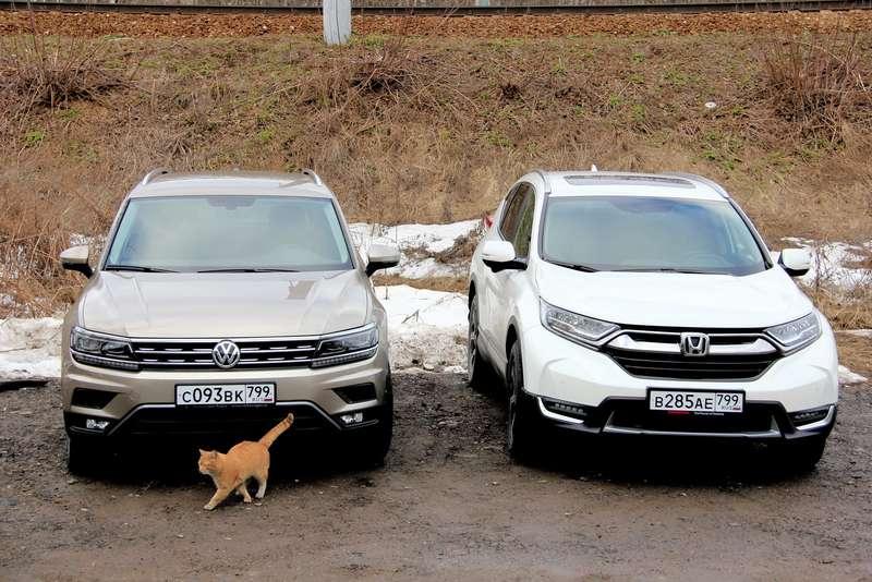 Honda CR-V— VWTiguan