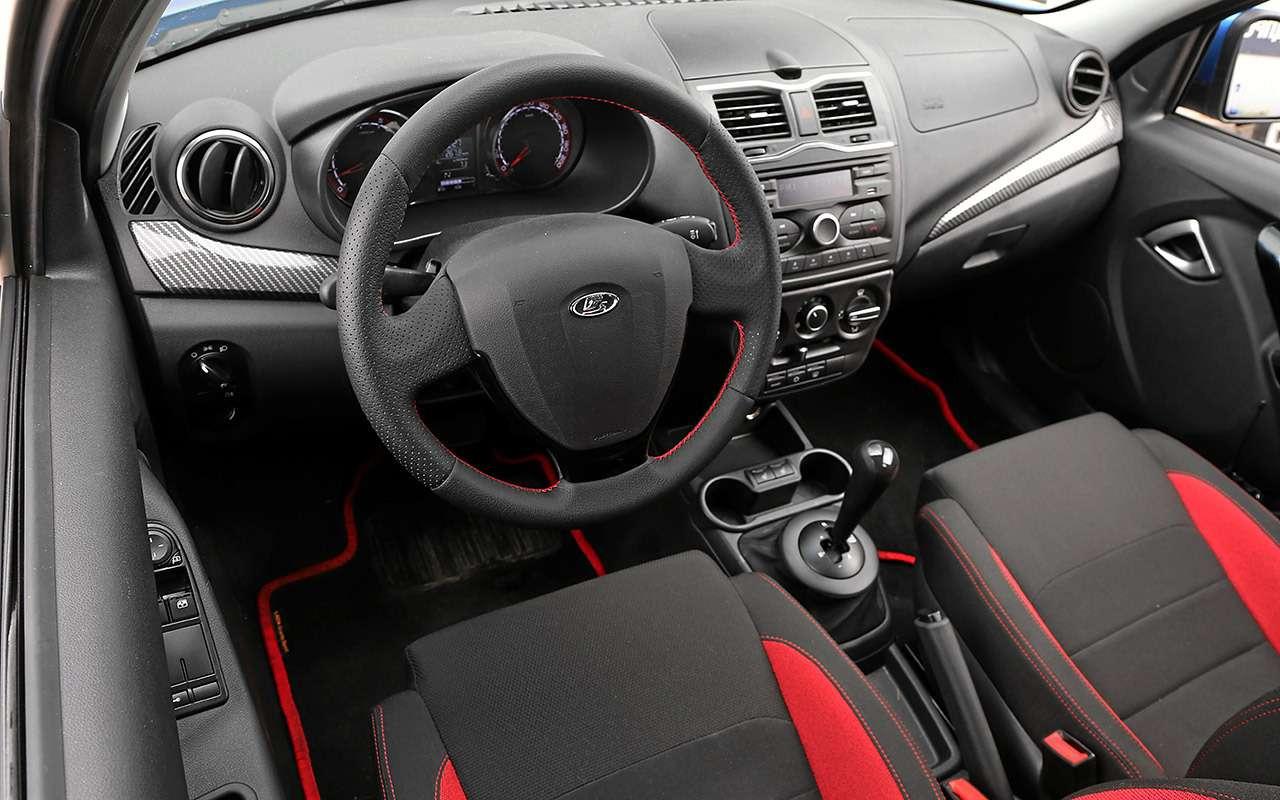 3 плюса и3минуса новой Лады Гранты Drive Active— фото 1134028