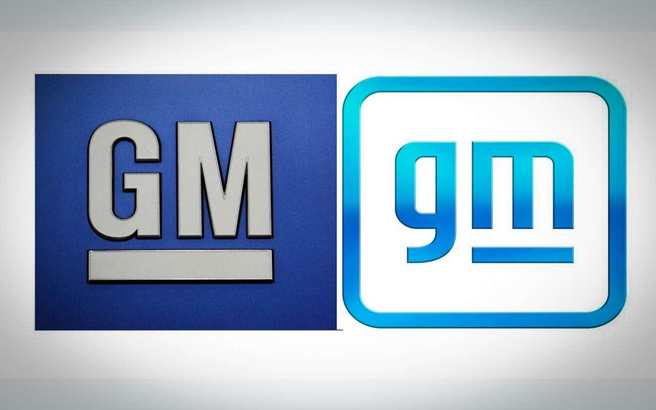 GM сменила логотип на более электрический