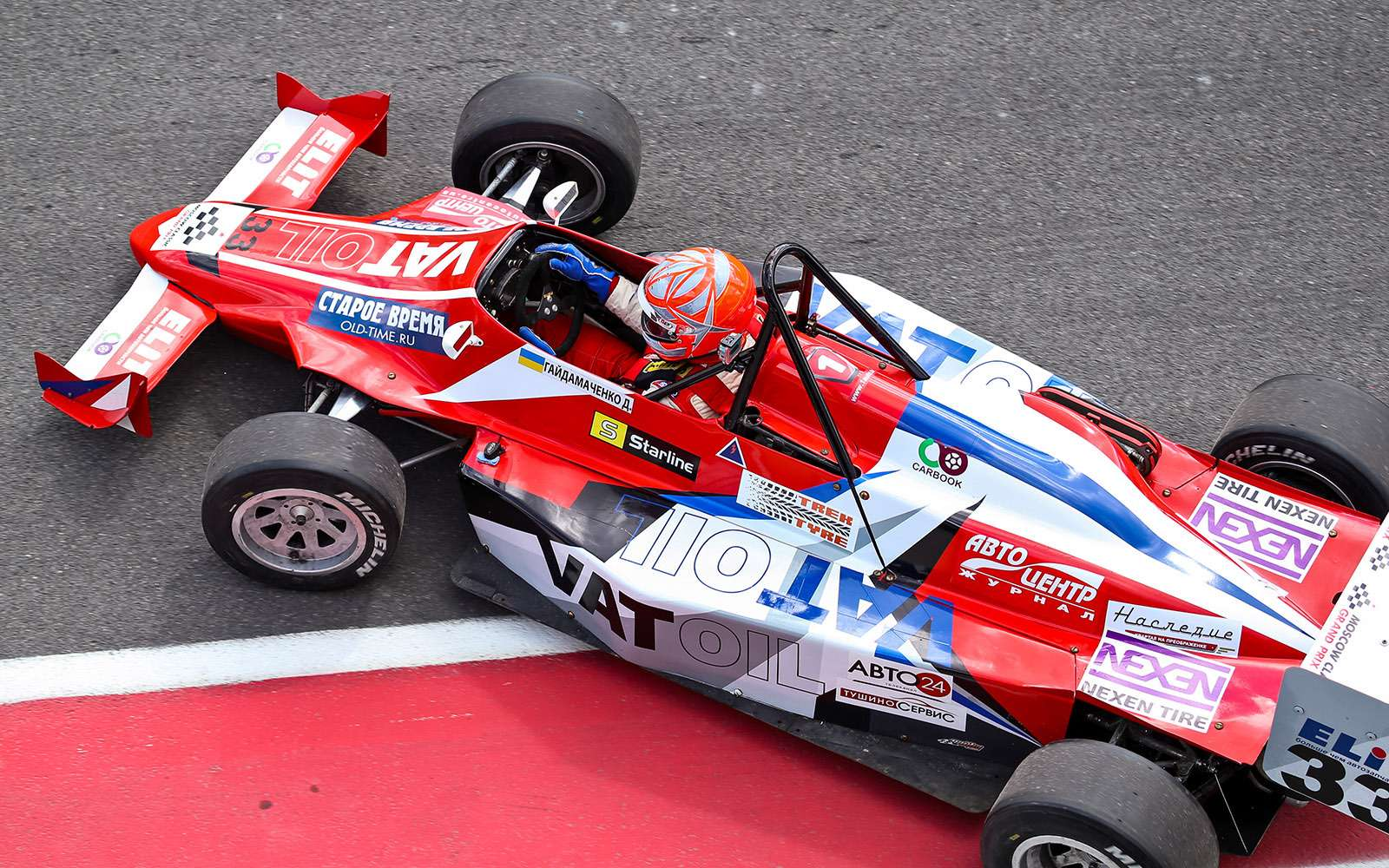 Moscow Classic Grand Prix: порох впороховницах— фото 670474