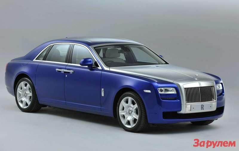 Rolls-Royce Ghost 2013 model year side-front view