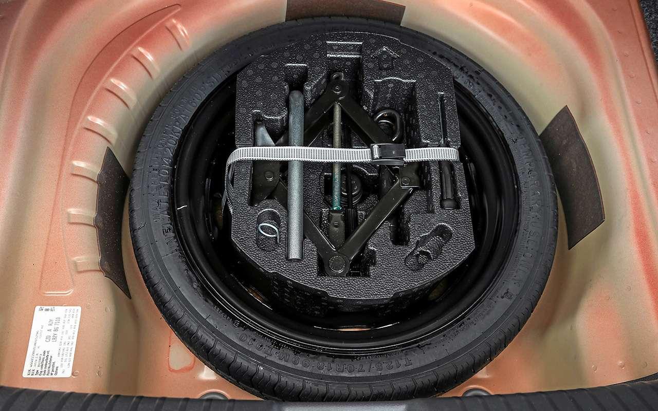 VWJetta, Kia Cerato, Mazda 3— тест-сравнение— фото 1156446