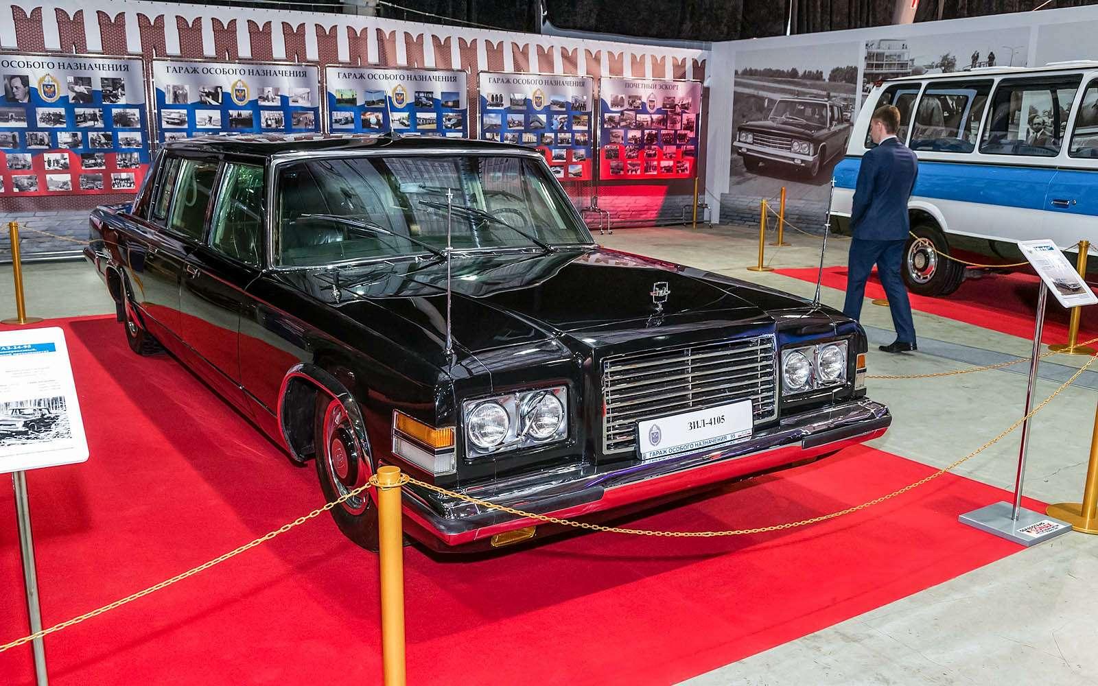 бронированный автомобиль ЗИЛ-4105