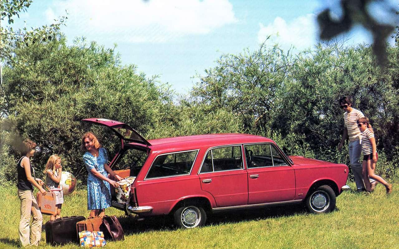 ВАЗ‑2102 Жигули: тест-драйв той самой «Двойки»— фото 934522