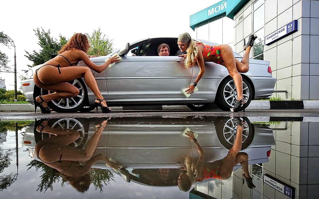 Помыть машину надаче или водворе: чем это грозит?— фото 779848