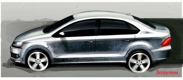 New_Volkswagen_Sedan_1