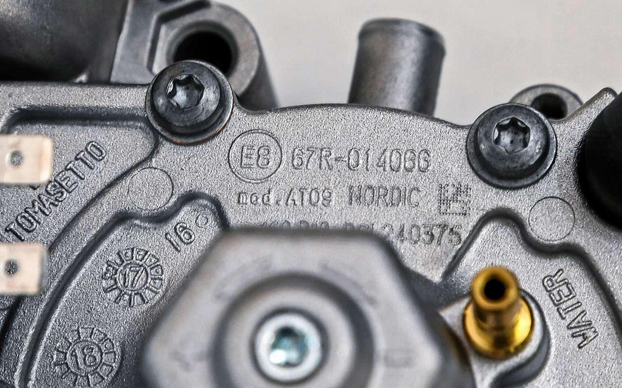 Переводим автомобиль нагаз: сколько потратим исколько сэкономим— фото 894310