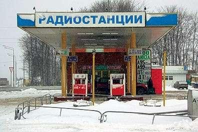Бензины: где хуже?— фото 81991