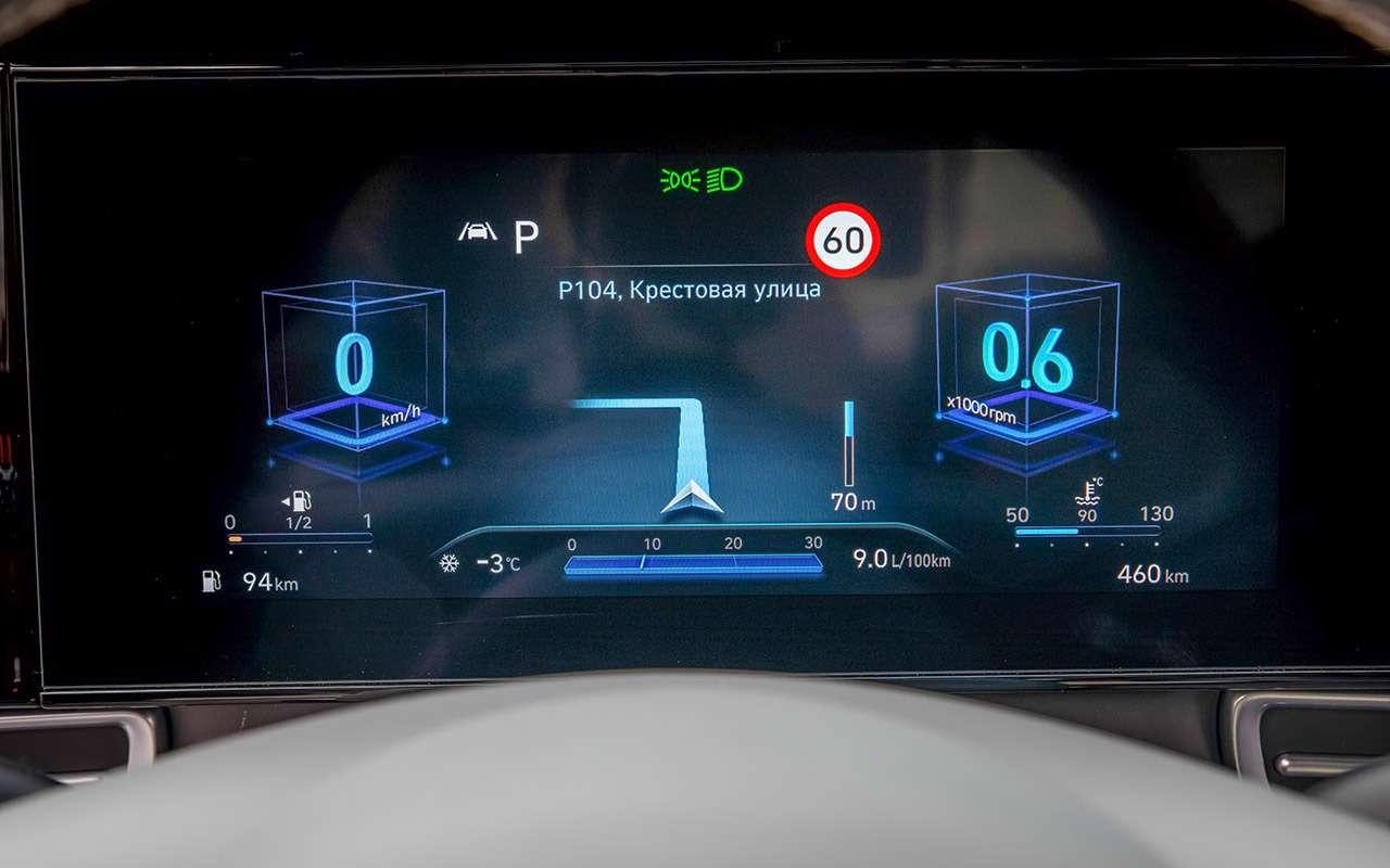 Новая Hyundai Elantra— тест российской глубинкой— фото 1247140