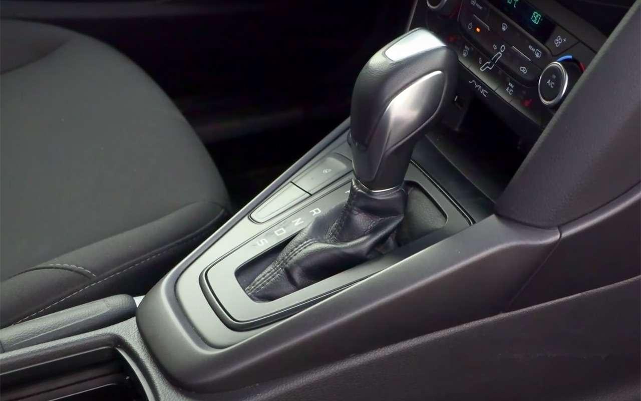 Ford Focus III навторичке: длинный список проблем— фото 1167222