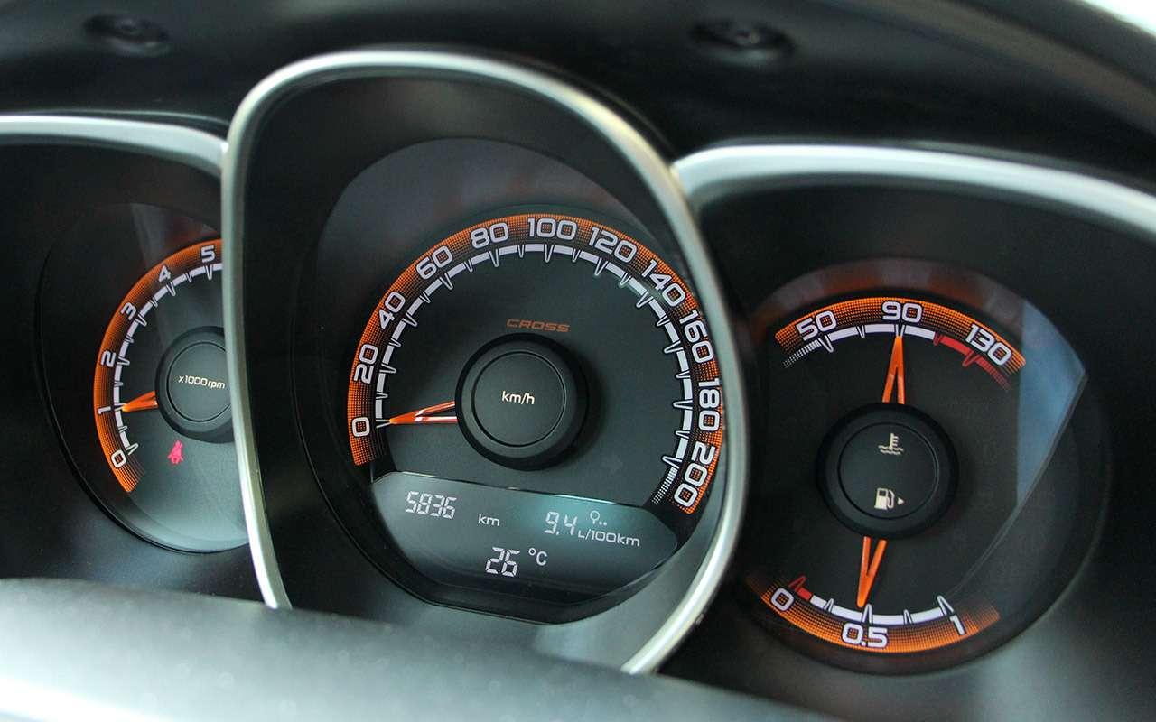 Lada Vesta SWCross: основные плюсы «Кросса»— фото 869352