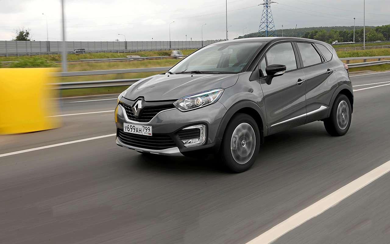 KiaRio X-Line или Renault Kaptur: что выгоднее купить?— фото 982200