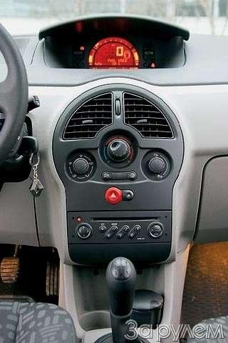Тест Renault Modus, Peugeot 1007, Honda Jazz. Загадки малых форм— фото 61785