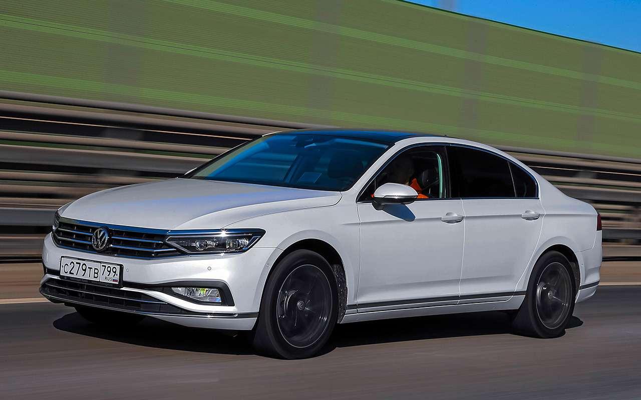 Обновленный Volkswagen Passat: тест вовремя эпидемии— фото 1119809