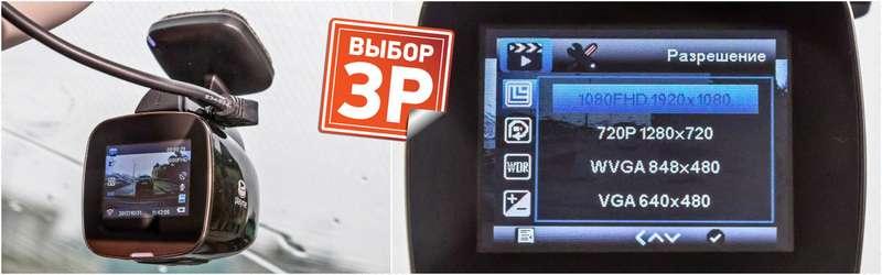 Восемь новых видеорегистраторов Full HDиSuper HD— большой тест