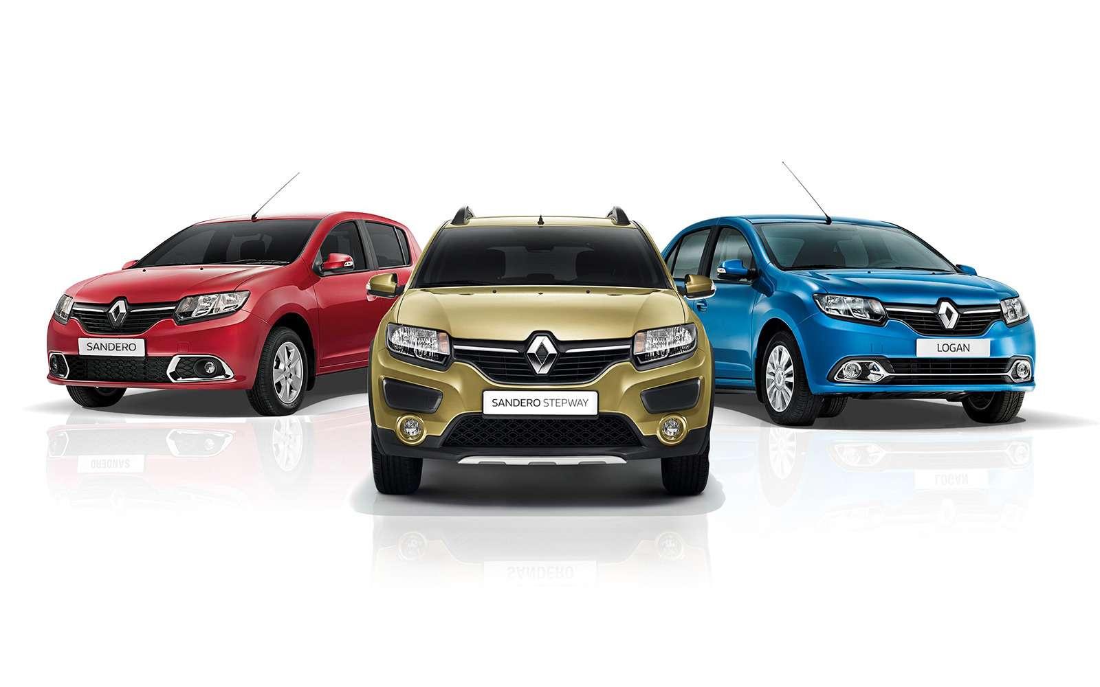 Renault увеличила цены навсе модели вРоссии— фото 784606