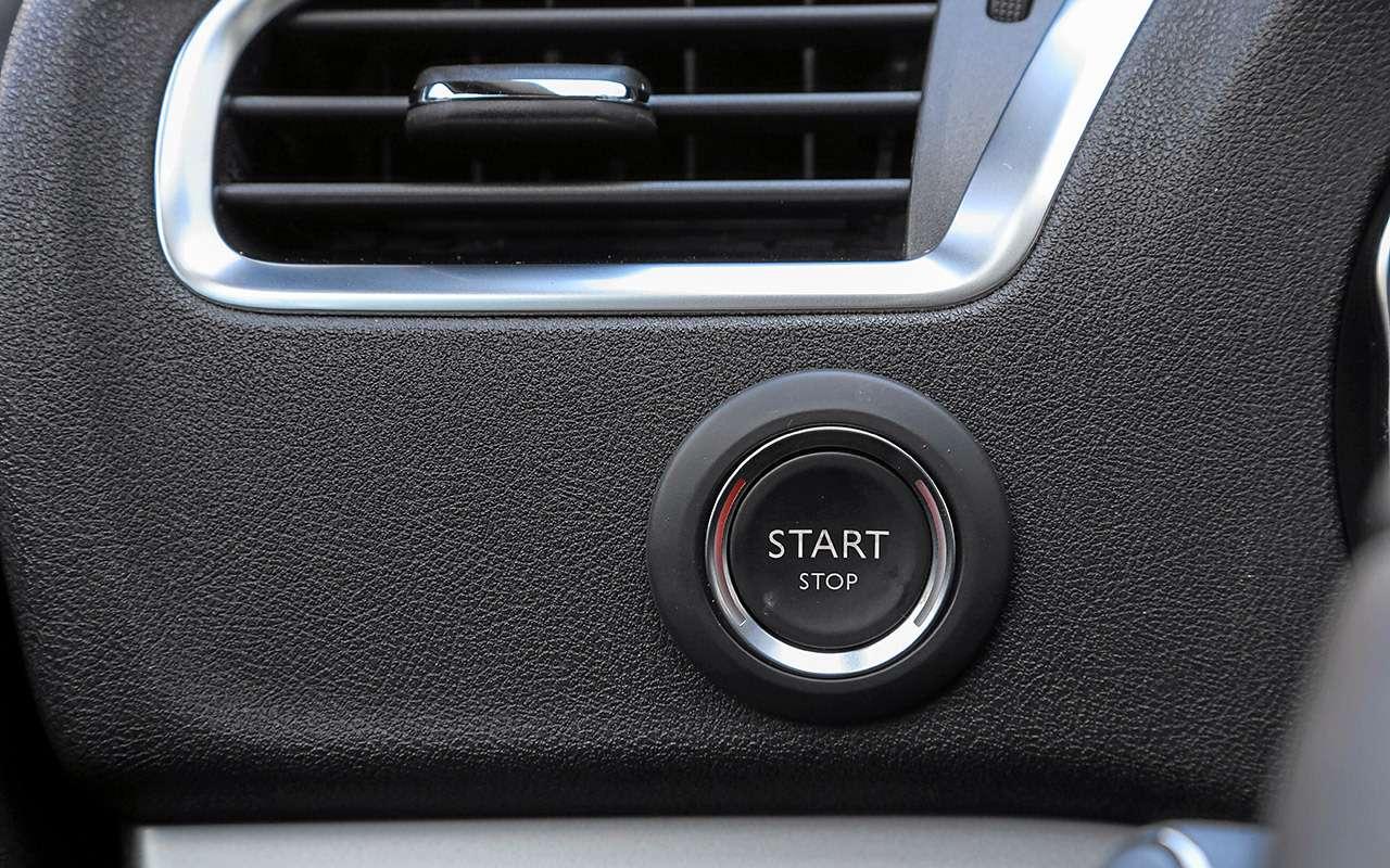 Новые Corolla иElantra плюс С4: большой тест седанов С‑класса— фото 970518