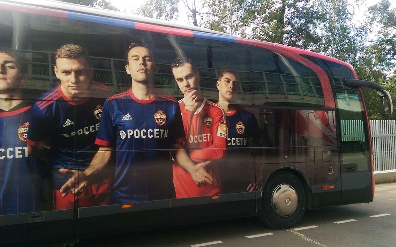 Mercedes, Setra, Volgabus...— накаких автобусах ездят наши футболисты— фото 929669