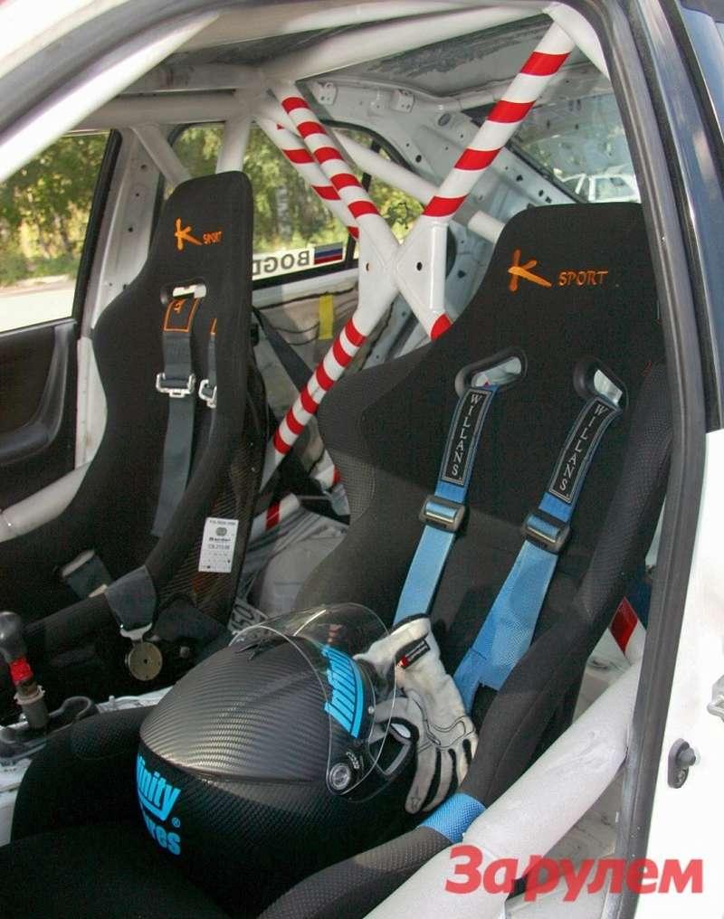 Тюнинг Toyota Altezza MDT