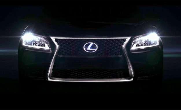Lexus-LS-teaser-image