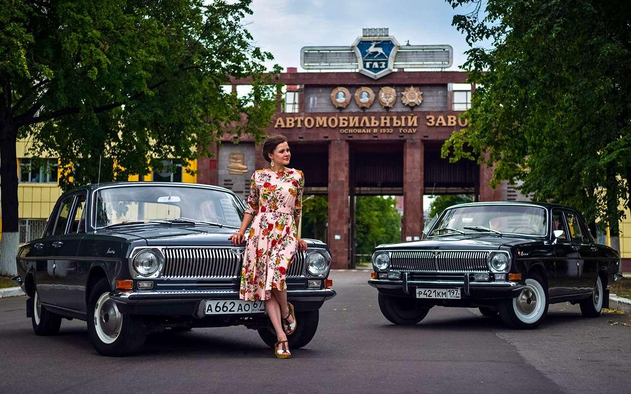1000км на24-х Волгах: ретропробег Москва— Нижний Новгород— фото 894331