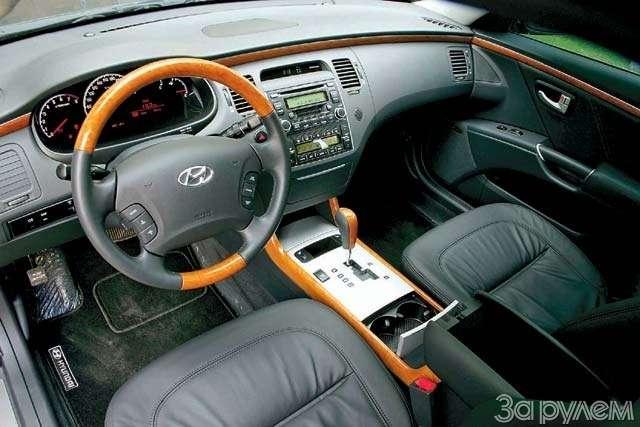 Hyundai Grandeur: Высоко сижу— фото 65846