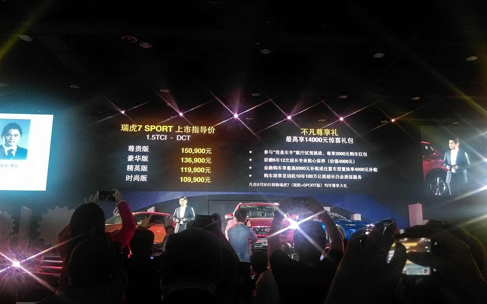 Новый Tiggo 5, будущая Camry идругие: онлайн-трансляция сШанхайского автосалона— фото 738870