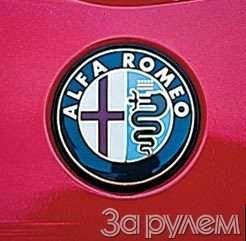 ТЕСТ Alfa Romeo 147, Peugeot 307, Volkswagen Golf. ОДНОКЛАССНИКИ РАЗНЫХ ШКОЛ— фото 27658
