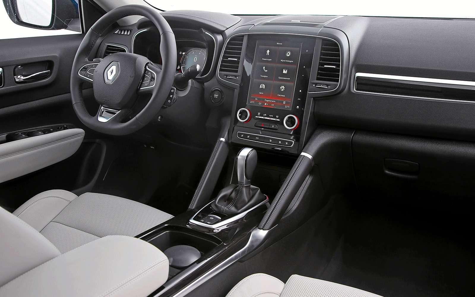 Новый Renault Koleos против конкурентов: буржуа, лесник иленивец— фото 780158
