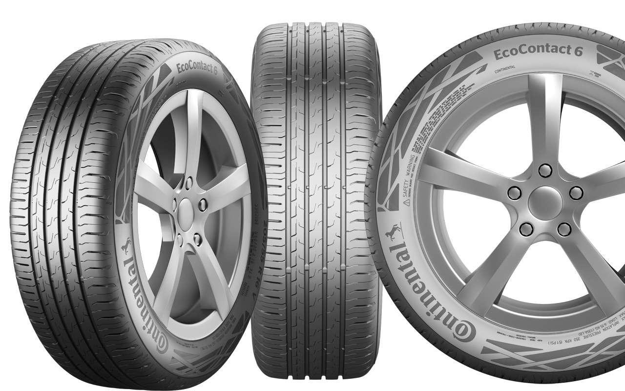 Continental предлагает сэкономить сновой летней шиной— фото 957249