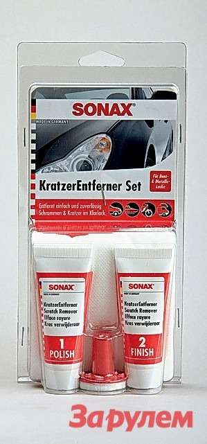KratzerЕntferner Set SONAX 305941