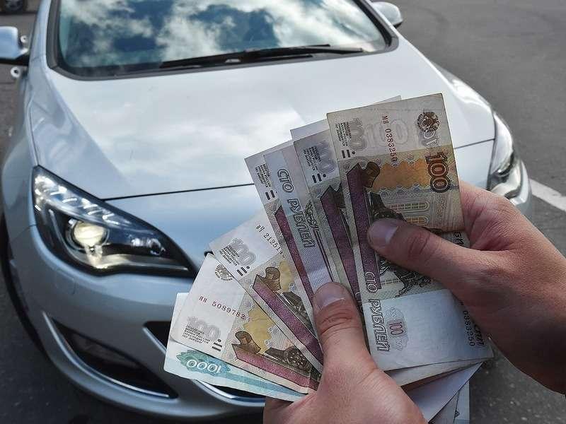 Передача денег покупка авто нотариальное согласие супруга на залог автомобиля