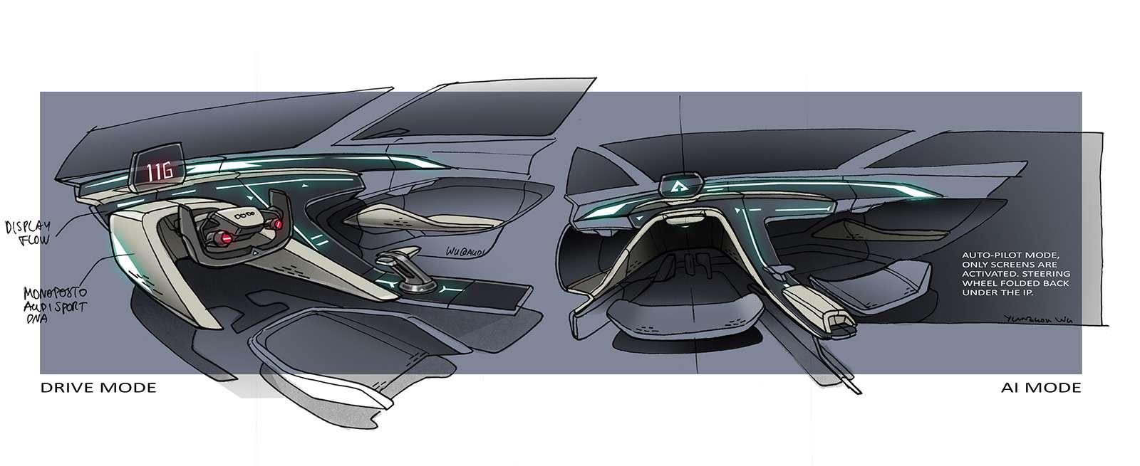 В Audi сделали суперкар длянарисованного Уилла Смита— фото 919676