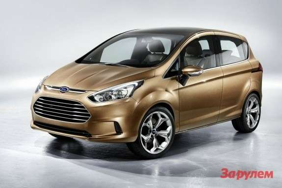 Ford B-Max Concept side-front view