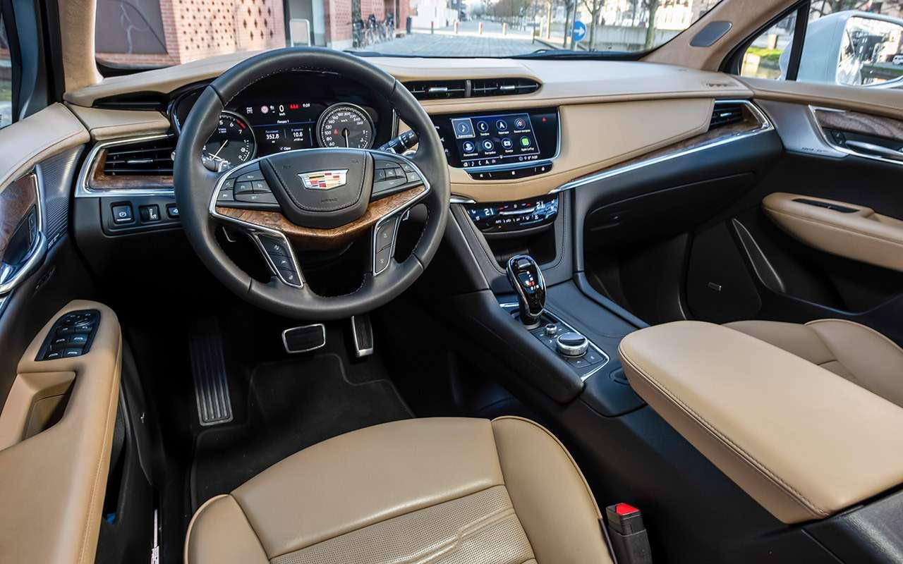 Обновленный Cadillac XT5: новый мотор идругие изменения— фото 1116998