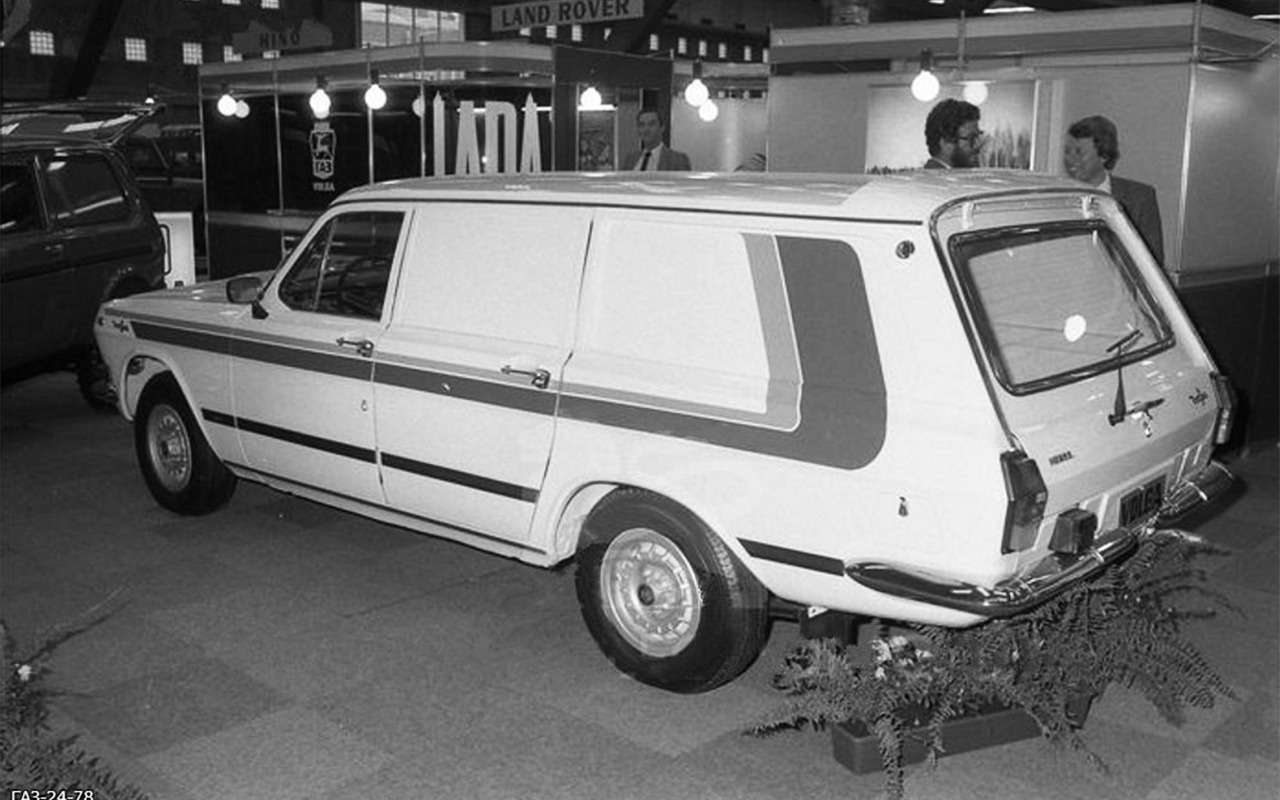 Волги ГАЗ-24, которых выне знали— фото 866411