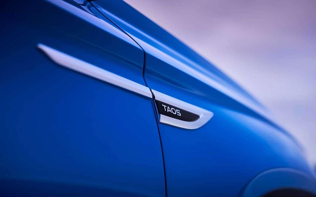 VW Taos: дебют самого маленького кроссовера марки - фото 1192956