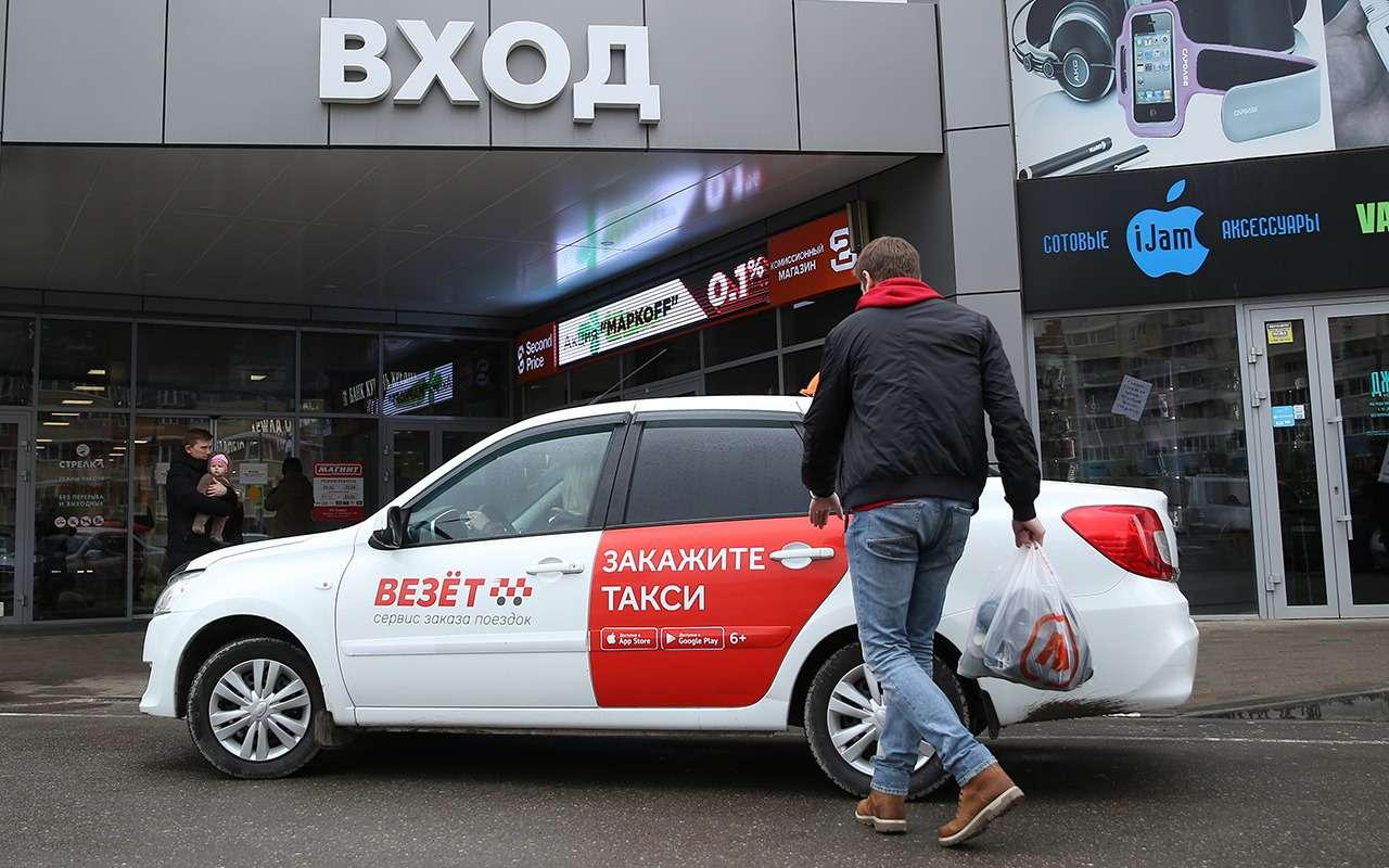 Сочинский таксист: «Мой рекорд— 40поездок и700км засмену»— фото 1209849