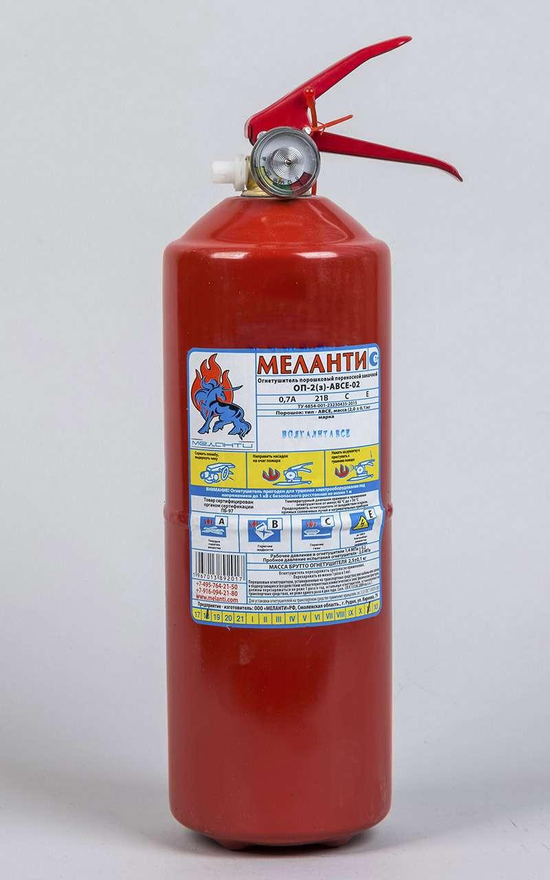 8 огнетушителей: эксперты «Зарулем» выбрали правильные— фото 980476