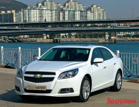 chevy_malibu-no_copyright
