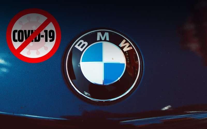 BMWвыдала машины волонтерам напериод карантина