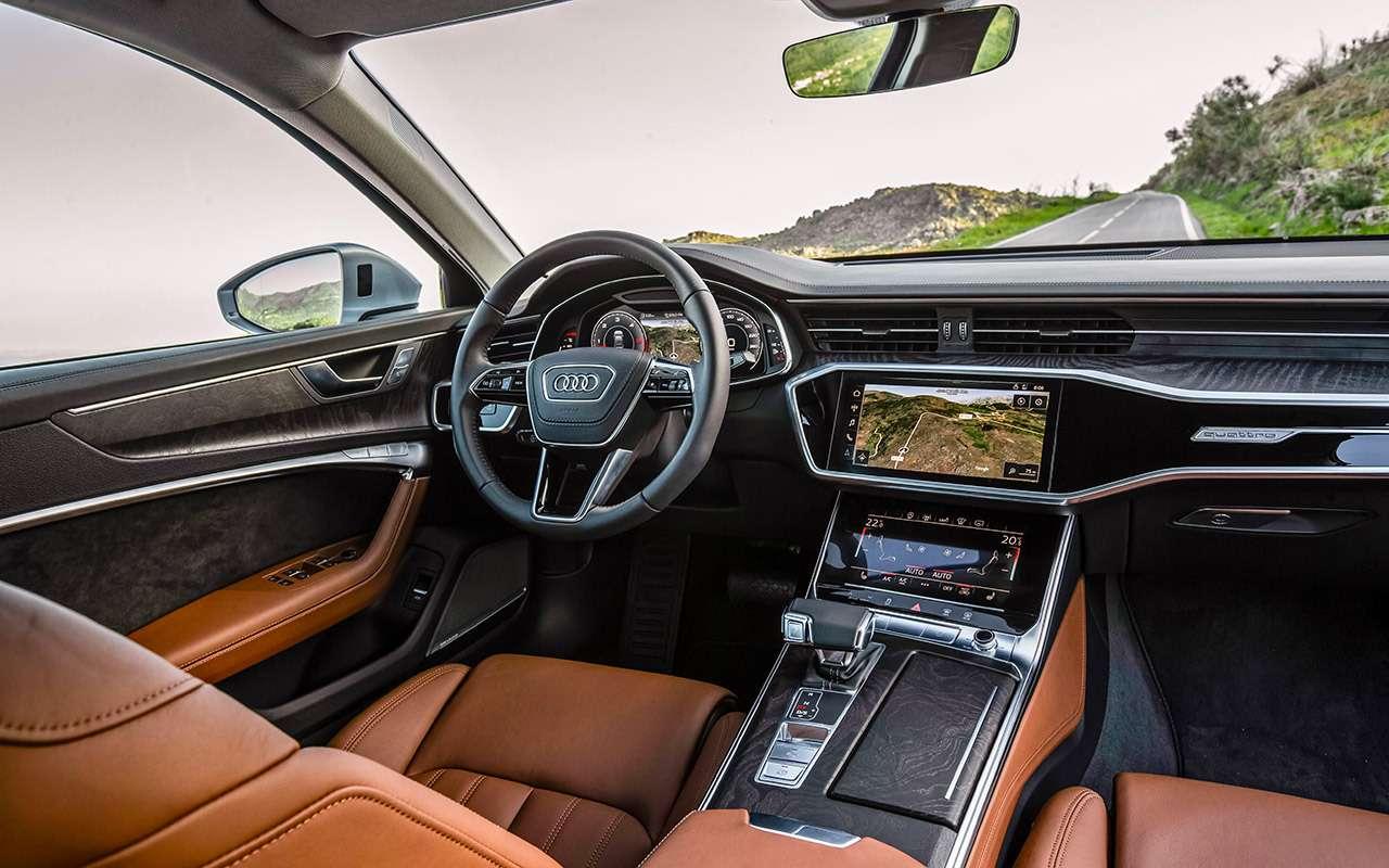 Новый Audi А6: автопилот третьего уровня— фото 880415