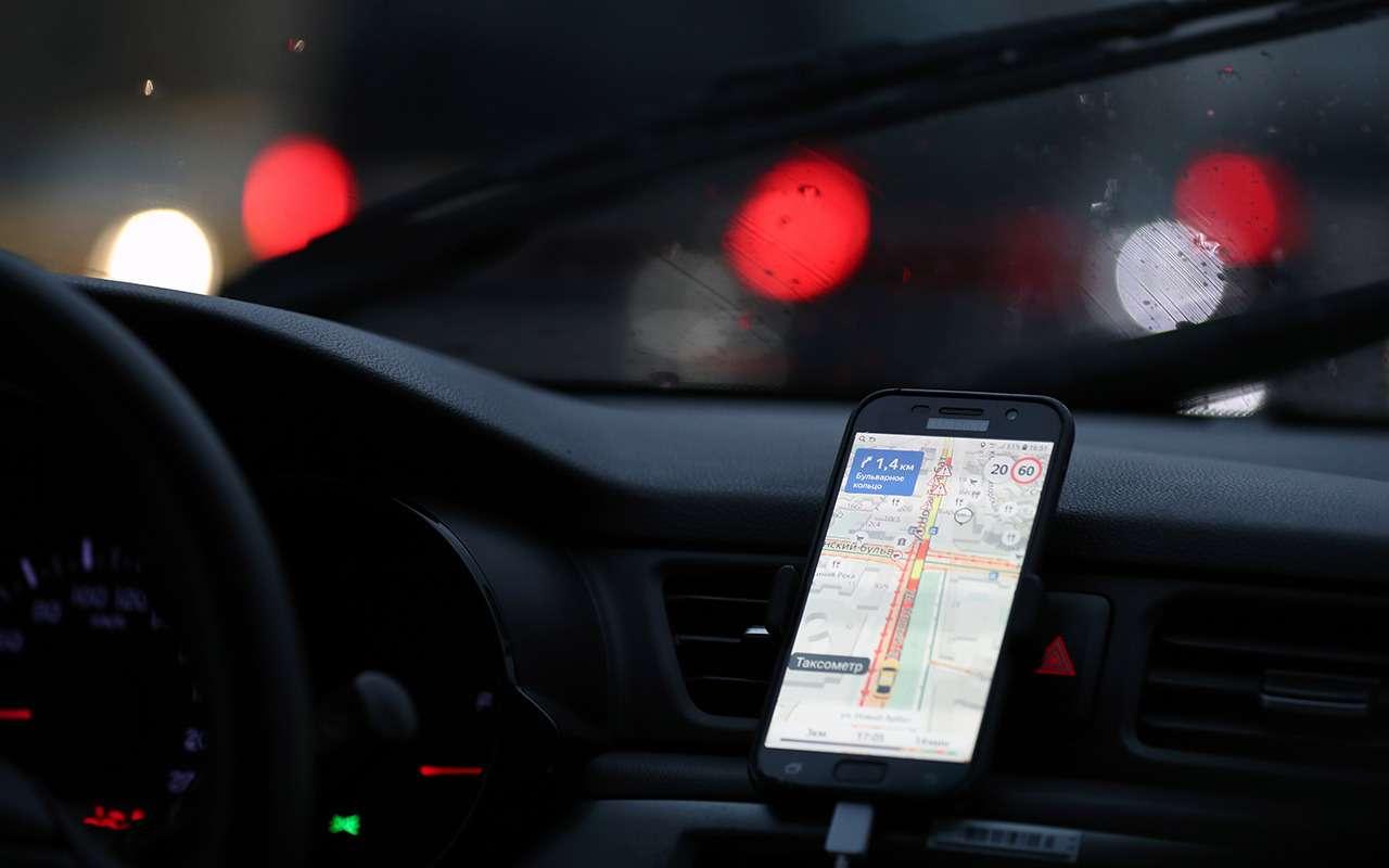 В Яндекс.Картах сделали навигацию для водителей